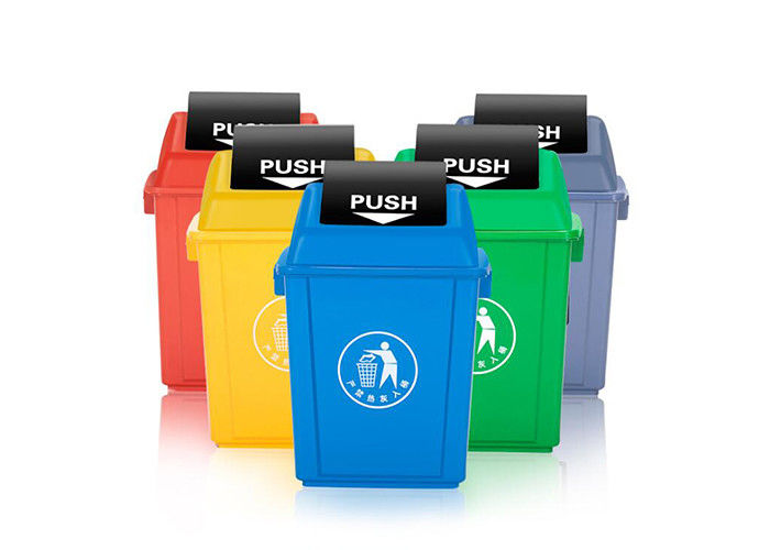 Colorful Large Kitchen Trash Can / Durable 5 Gallon Trash ...